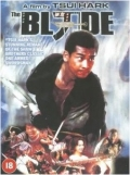 Blade, The