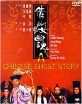 Chinese Ghost Story, A