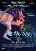 Disappearance of Eleanor Rigby: Him, The