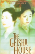 Geisha House, The