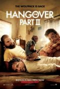 Hangover Part II, The