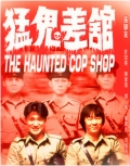 Haunted Cop Shop