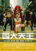 Heavenly Kings, The