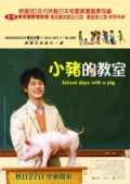 School Days With a Pig