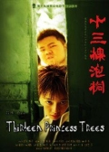 Thirteen Princess Trees